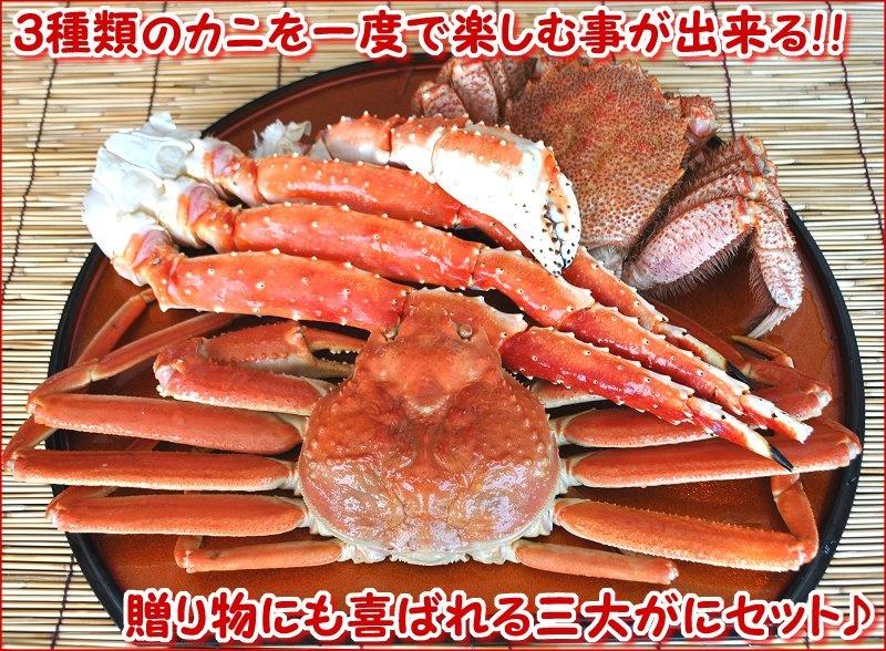 網走水産010