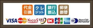 網走水産06