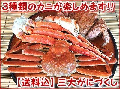 網走水産09