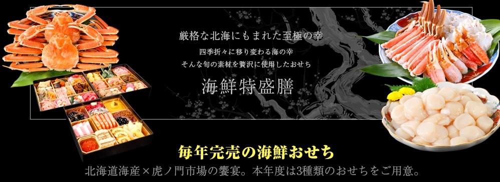 虎の門02